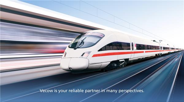 Vecow超恩科技新世代轨道交通专用嵌入式系统IVH-9204MX ICY系列
