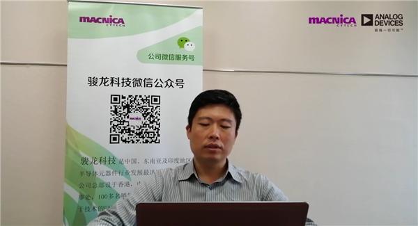 骏龙科技研讨会——支持硬件电流环和工业以太网的伺服电机参考设计