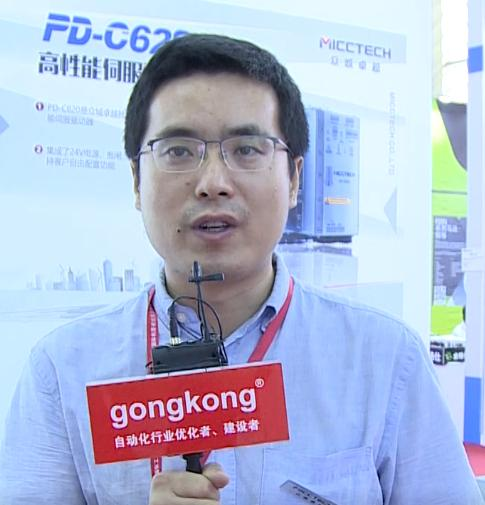 深圳眾城卓越科技有限公司 研發總監 丁萬斌專訪