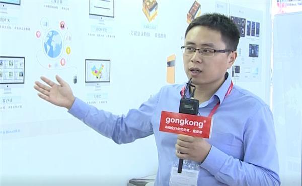 深圳市老狗科技有限公司-總經理 郝義軍專訪