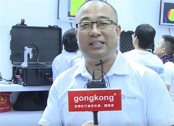 深圳市深视智能科技有限公司-王刚奎专访