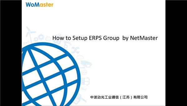 How to Setup ERPS Group by NetMaster V1.2_20190711