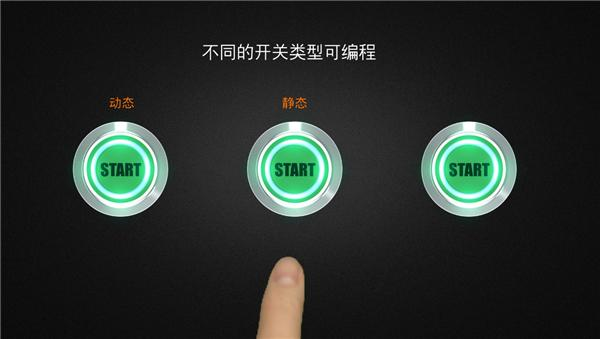 IO-Link多色电容式触摸传感器2019(中文版)