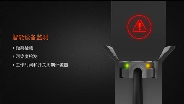 MQ磁性传感器实现位置检测及状态监控功能2019 (中文版)
