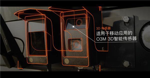 wake up! 开启移动机械新未来-bauma 2019 (中文版)