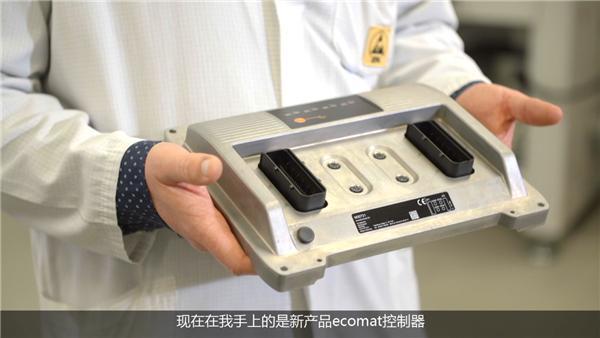 新一代高品质ecomat控制器生产工艺2019 (中文版)