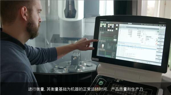 振动监控及诊断系统实时感知设备脉动,帮助工厂节省成本2019(中文版)