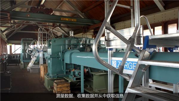 振动诊断系统于船闸控制应用2019(中文版)