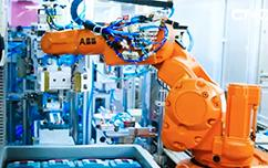 ABB新会工厂数字化转型升级
