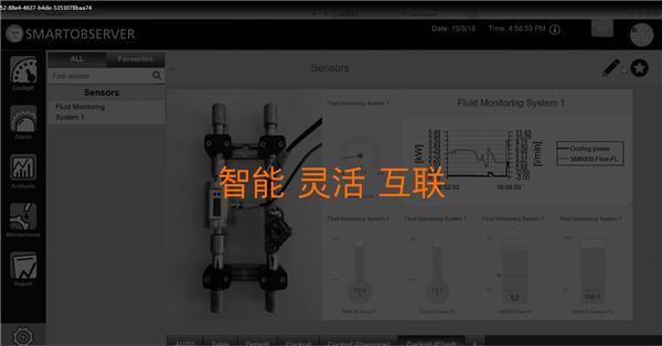 工業4.0——ifm 用戶至上2019(中文版)