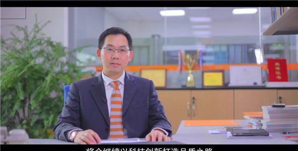 igus中国介绍短片