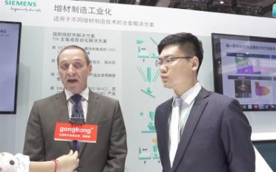 「视频采访」西门子数字化工业集团副总裁兼运动控制部总经理Frank Golueke