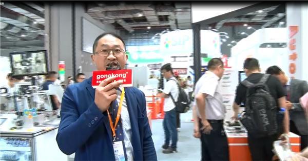 2019工博会直播——奥托尼克斯电子(嘉兴)有限公司
