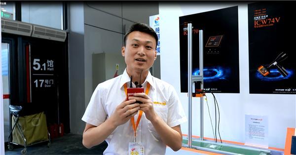 2019工博會展臺介紹——上海視界縱橫智能科技有限公司