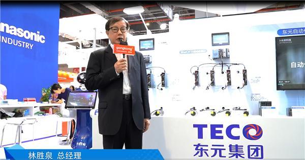2019工博会展台介绍——台安科技(无锡)有限公司