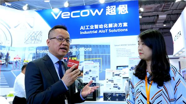 2019 超恩AI工业智动化解决方案