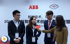 「互动」北京理工大学代表队赛后接受采访