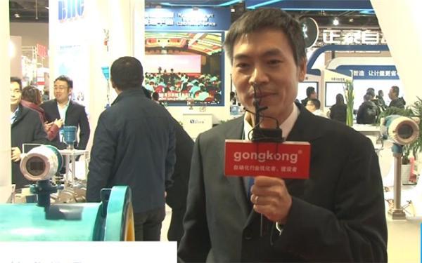 远东仪表亮相2019中国国际测量控制于仪器仪表展