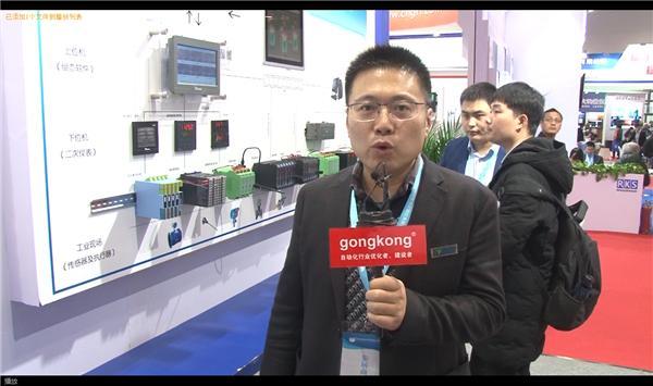 宇电亮相2019中国国际测量控制于仪器仪表展