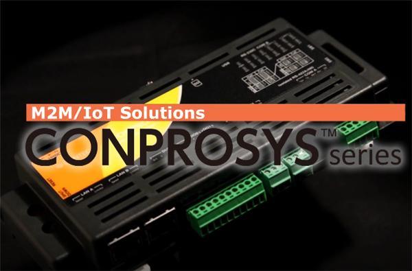 M2M/IoT解决方案