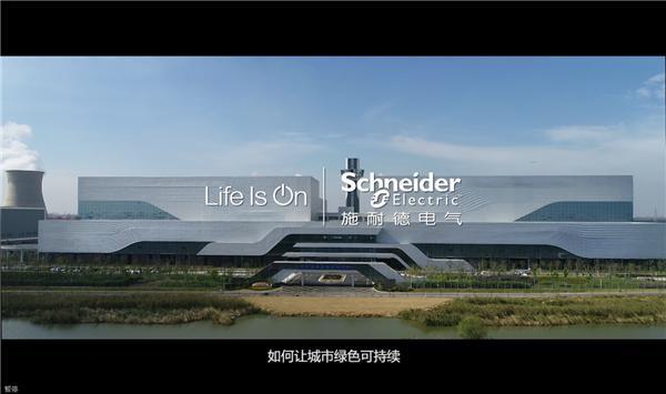 施耐德电气:景德镇综合管廊解决方案