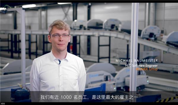 ifm O3D于Beumer机场行李分拣系统应用