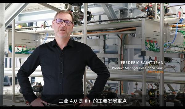 ifm智能阀门传感器MVQ助力Dynavia种子处理工艺