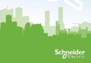 智慧城市的发展趋势和解决方案