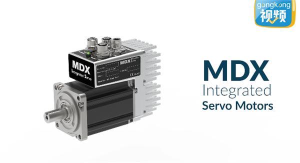 MDX集成式伺服电机