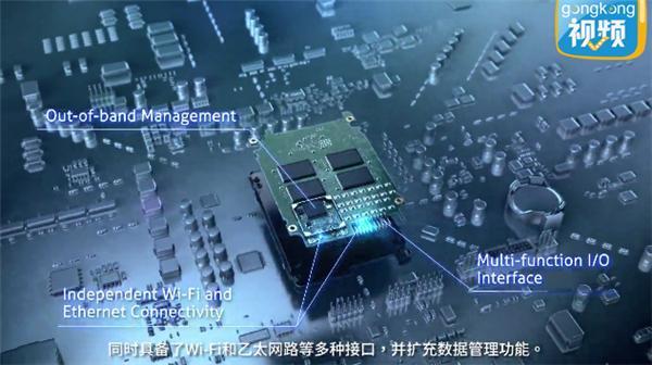 宜鼎InnoAGE SSD掀技术革命 带动全球AIoT升级