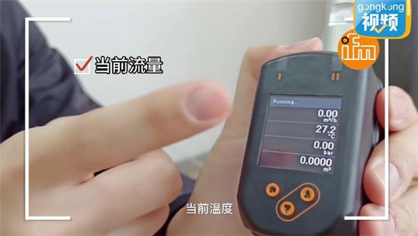 ifm SD系列压缩空气流量计开箱测评