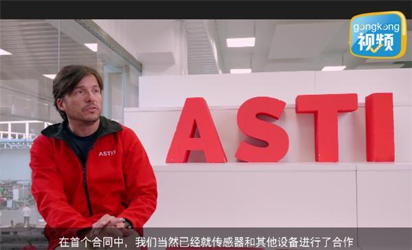 ifm于ASTI应用,强大32位控制器可靠控制AGV