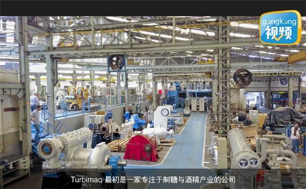 ifm系统方案于Turbimaq涡轮机生产商中应用