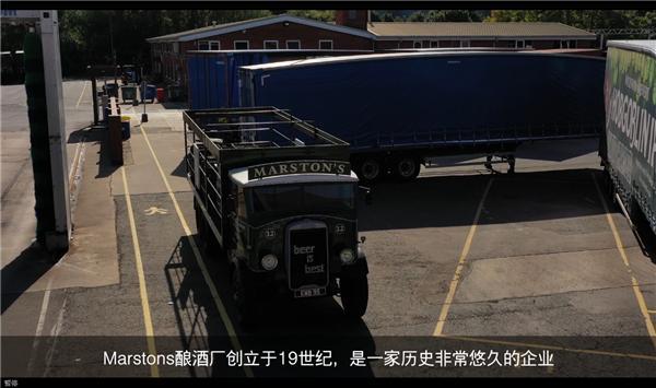 ifm IO-Link技术助力酿酒厂Marstons智能制造
