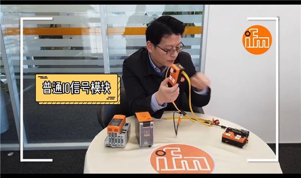 ifm工业通信AS-i总线产品及技术讲解