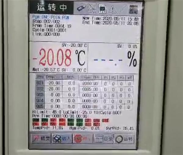 富士康工业平板电脑,零下20度低温环境下满负荷运行