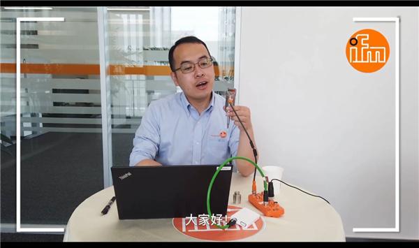 ifm SA量热式流量传感器讲解及操作视频