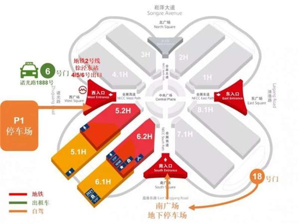 7月4日下午場-productronica China 2020慕尼黑上海電子生產設備展