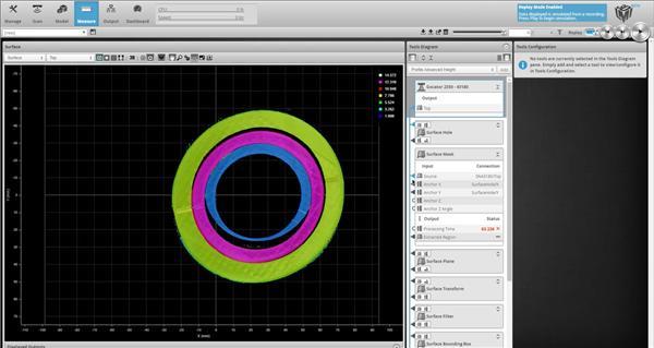 Gocator固件6.0 - 用户界面全面升级帮助提高效率