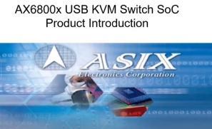 【亚信电子】高集成USB KVM切换器单片机解决方案介绍