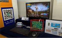 AX6800x多功能手机智能扩展坞解决方案演示