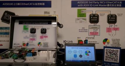 AX58100集成亚信IO-Link主站协议栈EtherCAT从站参考设计演示