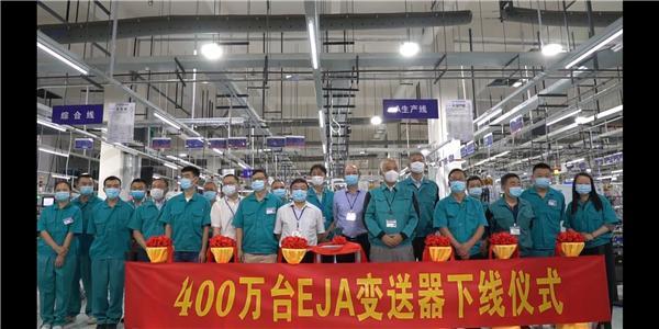 EJA/EJX智能变送器中国区销量突破400万台