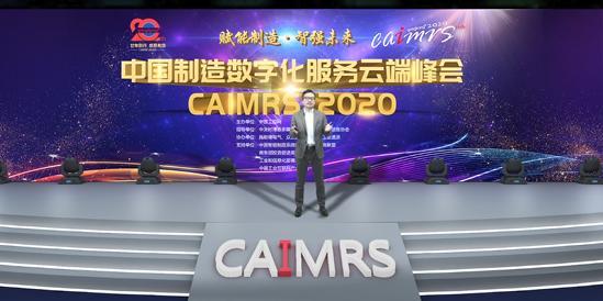 引领未来无限可能 罗克韦尔自动化(中国)有限公司总裁 石安