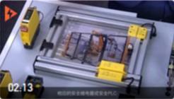 应用磁性安全传感器实现门监控