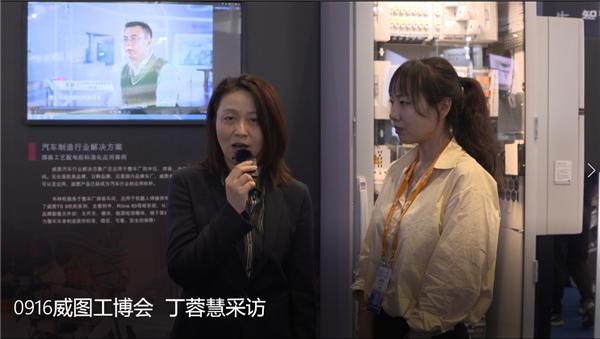 2020工博会展台介绍(二)——威图电子机械技术(上海)有限公司