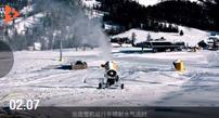 ifm IO-Link技术助力Technoalpin造雪机的效率提升