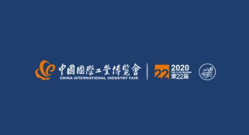 第22届中国国际工业博览会 工控小直播