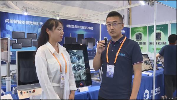 2020工博会展台介绍——北京尚控智能科技