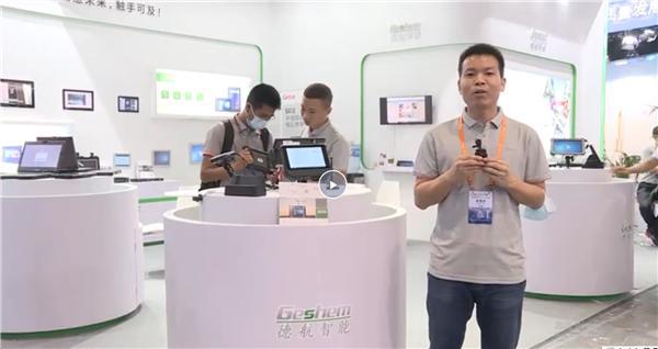 德航智能携多款产品亮相2020年上海工博会展台介绍
